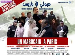 le film nhar tzad tfa do gratuit